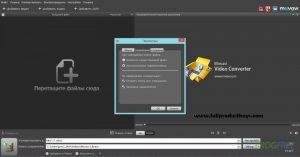 movavi video converter 17 crack plus activation key